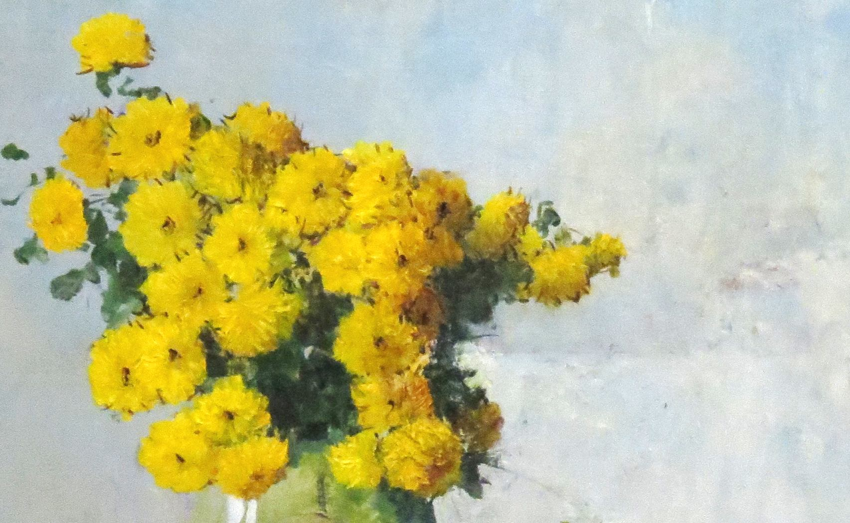 particolare fiore